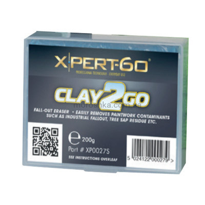 Глина для очистки битумных пятен X-Pert-60