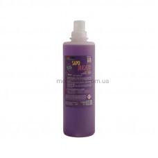 Жидкое средство для стирки Sapo Bucato  Для стирки белья и химчистки