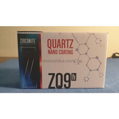 Защитное нано-кварцевое покрытие ZQ9h