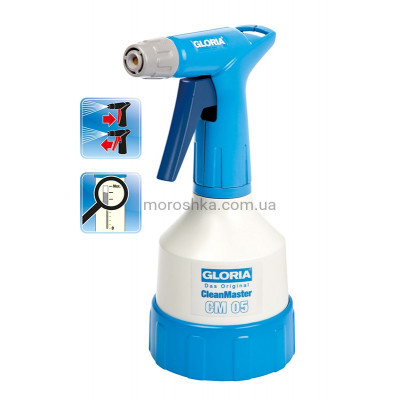 Hand sprayer CleanMaster CM 05 Hand sprayers